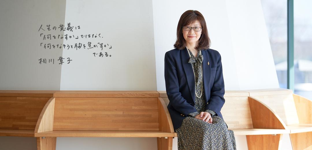 人生の意義は「何をなすか」ではなく、「何をなそうと胸を焦がすか」である。 相川章子